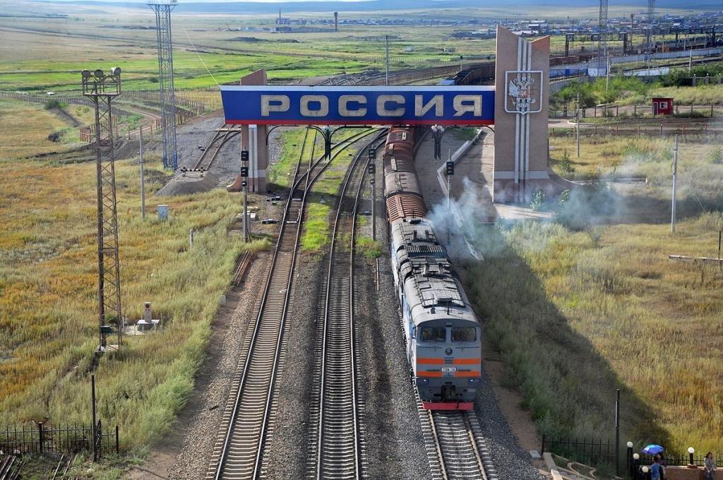 Российское железнодорожное сообщение