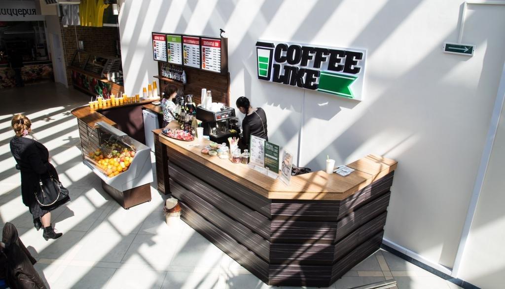 кофе лайк франшиза цена