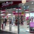 """Магазин """"Подружка"""": отзывы, описание, адреса и режим работы"""