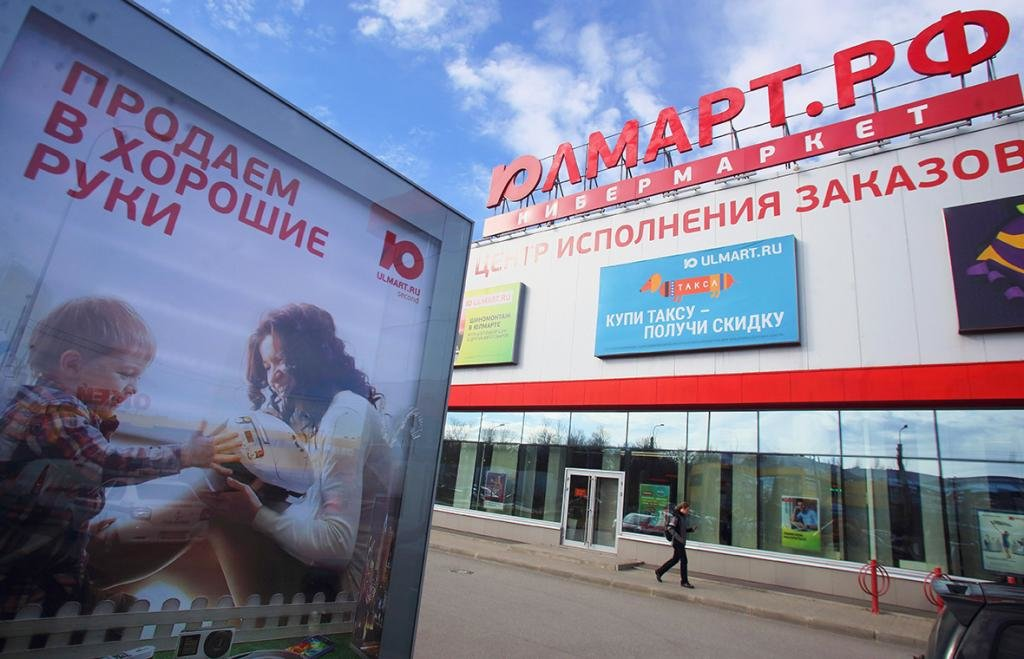 юлмарт адреса магазинов спб