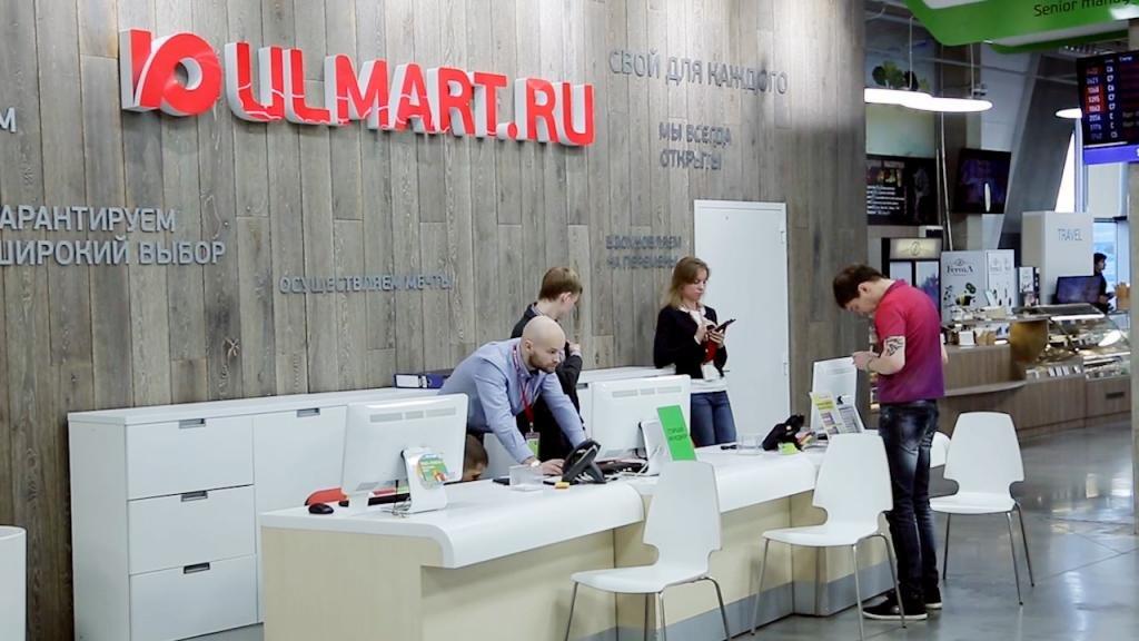 юлмарт санкт петербург адреса в спб
