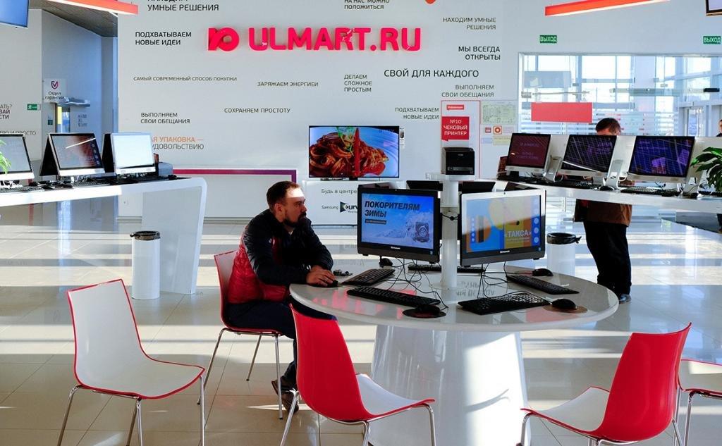 юлмарт санкт петербург адреса магазинов в спб