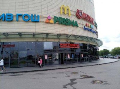 """Магазины """"Призма"""" в Санкт-Петербурге: адреса, часы работы, акции"""