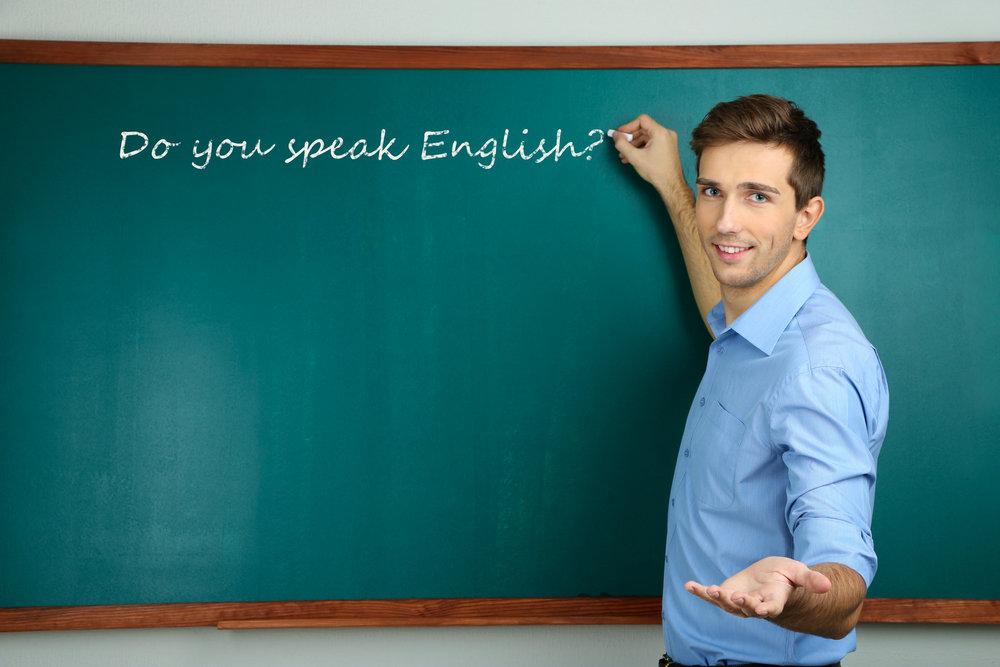 Английский язык необходим в современной жизни