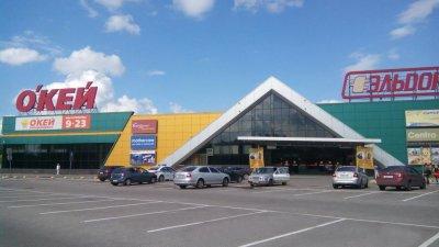 """ТЦ """"Рио"""", Санкт-Петербург: адрес, режим работы, магазины, развлекательные центры, кафе, отзывы посетителей и сотрудников"""