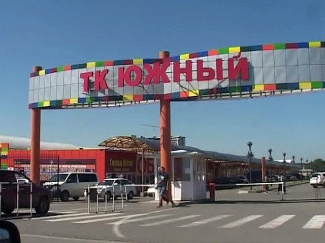 южный рынок ставрополь адрес