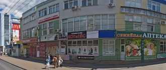Северный рынок в Курске. Время работы и ассортимент
