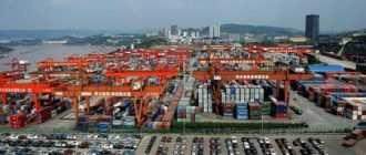 Что такое импорт и экспорт? Экспорт и импорт таких стран, как Индия, Китай, Россия и Япония