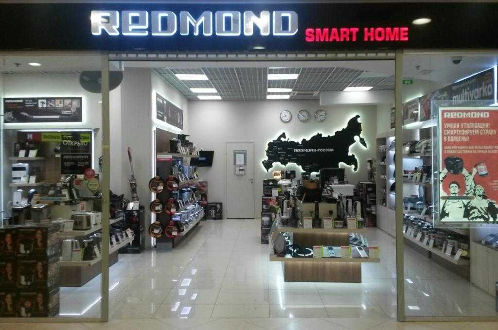 Страны-производители Redmond. Торговая марка бытовой техники для дома Redmond - обзор продукции