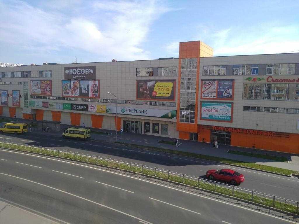 """ТЦ """"Экватор"""" в Калининграде: магазины, развлечения, как добраться"""