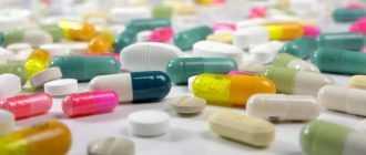 Список крупнейших фармацевтических компаний мира