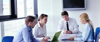 Планово-экономический отдел: его функции и задачи. Положение о планово-экономическом отделе