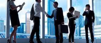 Стратегия компании - это... Определение термина, цели, задачи, процесс формирования