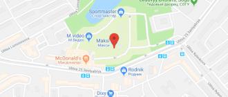 Торговый центр «Макси» в Смоленске: нужная информация