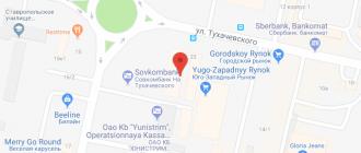 """Рынок """"Тухачевский"""" в Ставрополе: описание, расположение, режим работы, отзывы"""