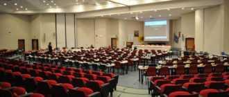 Организация форумов и особенности их проведения