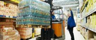Как увеличить продажи в оптовой торговле: лучшие способы и методы