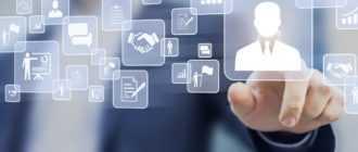Основным объектом коммерческой деятельности является товар. Классификация и характеристики товаров
