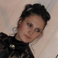 Дина Ефимова