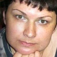 Алла Безрукова
