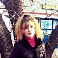 Людмила Якубович