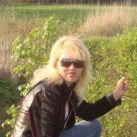 Диана Новак